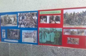 برگزاری نمایشگاه عکس هفته دفاع مقدس