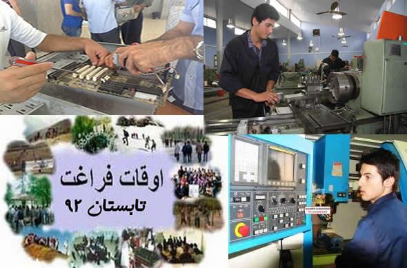 برگزاری کلاس های اوقات فراغت مرکز بهشهر