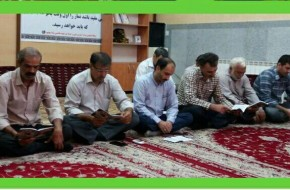 مراسم زیارت عاشورای درنمازخانه مرکز
