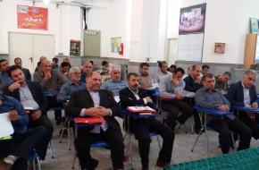 نشست فصلی فرماندهان بسیج ادارات بهشهر