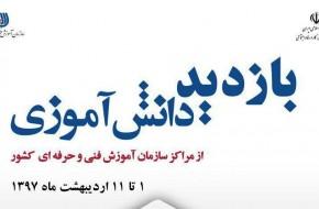 حمایت از کالای ایرانی یادت نره
