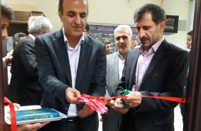 افتتاح مرکز مدیریت مهارتآموزی و مشاوره شغلی دردانشگاههای پیام نور و علم فناوری مازندران