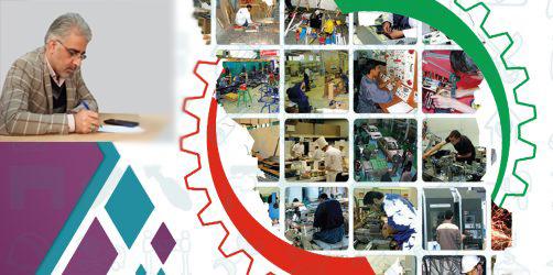آموزش سالانه بیش از  ۱۰۰۰ نفر در فنی و حرفه ای بهشهر