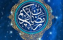 اللهم اشفع کل مریض